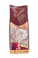 Кофе молотый Galileo Aroma 200г.