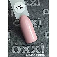 Гель лак Oxxi № 182 (нежный персиково-розовый, с еле заметным микроблеском)