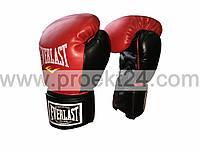 """Боксерские перчатки """"Grand"""" стрейч-8 oz"""