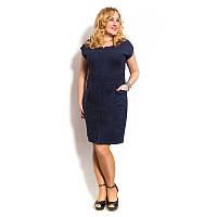 Женское платье большого размера из спандекса