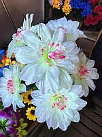 Разные цвета Штучні квіти Искусственные букеты