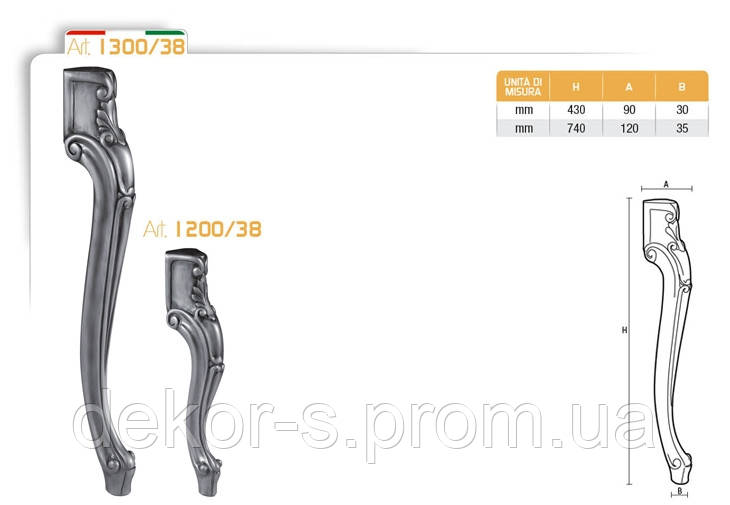 Ножка меблева фігурна букова DV Art. 1300/38