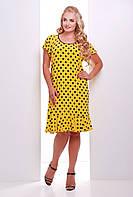 Платье в горошек с воланом ЭЛА желтое