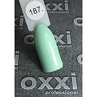 Гель лак Oxxi № 187 (бледный салатовый эмаль)