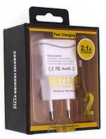 Сетевое зарядное устройство  220В - USB REMAX HST-1188 FAST CHARGER 2100 mAh COPY (БЕЛЫЙ)