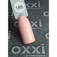 Гель лак Oxxi № 188 (бледный персиковый эмаль)