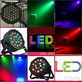 LED прожекторы светодиодные пушки и Led стробоскопы
