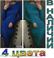 """Модные платья оптом """"Dress code"""" код: 828"""