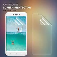 Защитная пленка Nillkin для Xiaomi RedMi 4X матовая