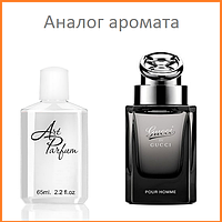 021. Духи 65 мл Gucci by Gucci Pour Homme Gucci