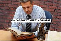 Прокуратура Святошинского района Киева