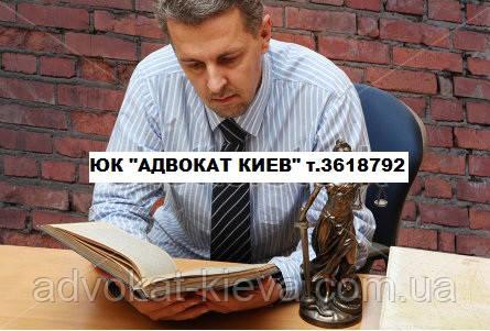 прокуратура юридическая консультация