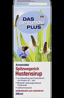 Подорожник від кашлю сироп DAS gesunde PLUS Spitzwegerich Hustensirup, 200 ml