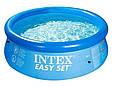 Семейный надувной бассейн Easy Set Intex 28110(56970) (244*76 см), фото 3