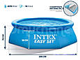 Семейный надувной бассейн Easy Set Intex 28110(56970) (244*76 см), фото 8