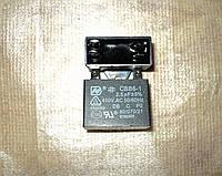 Пусковой конденсатор 2,5 мкФ (±5%), 450 VAC, 50/60 Hz