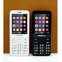 Телефон Nokia 230 (Экран 2,2 дюйма) Золото Новинка!