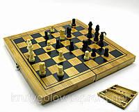 Шахматы-шашки-нарды малые