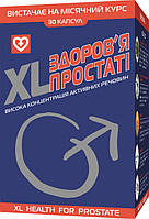 XL здоровье простаты, капсулы №30