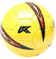 Мяч футбольный Kepai Maladuona FH402