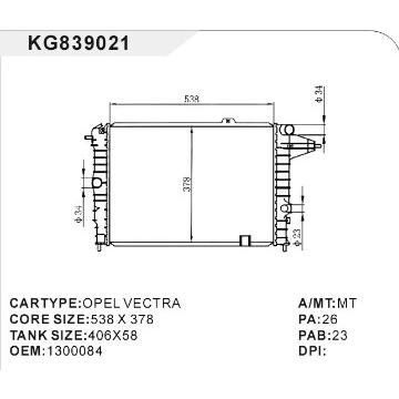 Радиатор охлаждения Opel Vectra A (2.0) 540*375мм по сотах KEMP