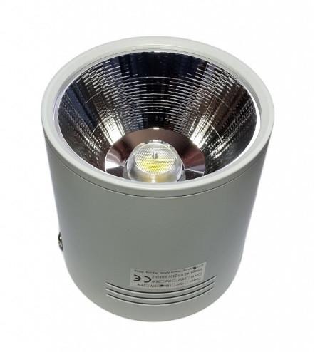 Светодиодный LED светильник 20 Вт накладной  холодный белый квадрат (6500К)