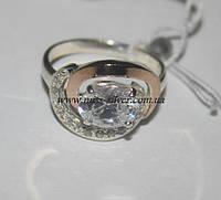 Кольцо из серебра с золотом и цирконами Валерия