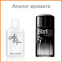 033. Духи 65 мл Black XS L'Exces Paco Rabanne
