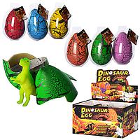 Растущие Яйца динозавра
