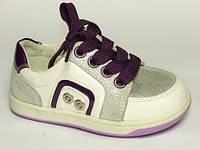 Спортивная детская обувь Шалунишка:5619