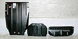 Захист картера двигуна, кпп, ркпп SsangYong Kyron 2007-, фото 7