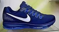Мужские кроссовки Nike Zoom  All Out синие, размеры с 41 по 45