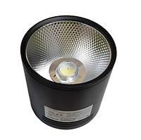 Светодиодный LED светильник 20 Вт накладной  холодный белый квадрат 6500К Черный