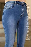 Джинсы женские с высокой талией, ровные, эластичные, светло-синие потертые, минимум декора, размеры 32-44.