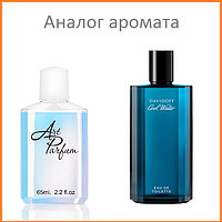 036. Духи 65 мл Cool Water Davidoff