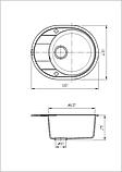 Мойка кухонная Solid Комфи, песочый (ДхШхГ-580х470х200), фото 4