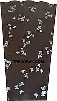 "Пакеты для цветов ""Бабочки"" (уп.100шт) 6x15x40"