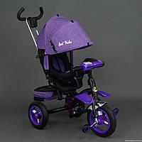 Трехколесный велосипед-коляска, поворотное сиденье 6595, Фиолетовый ***