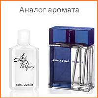 047. Духи 65 мл Armand Basi In Blue Armand Basi