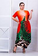 Платье яркое летнее  с принтом тигр ЛАДА красное