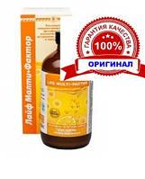 Лайф Малти Фактор Ad Medicine Арго (комплекс витамины, минералы для мужчин, женщин, усвоение 98 %)
