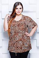 Блуза с анималистическим принтом ПОЯС оранжевая