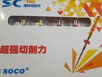 Профайлы SOCO SC PRO (21, 25 и 31 мм). Персональные скидки, любые размеры.