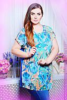 Блуза атласная с сеткой АЛЕКС голубая