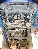 Захист картера двигуна, кпп, ркпп SsangYong Kyron 2007-, фото 5
