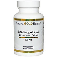 Пчелиный прополис 2X, 500 мг, 90 овощных капсул