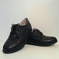 Туфли - оксфорды  женские без каблука черные