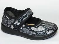 Тапочки детские Inblu для девочки:AR-13Q/025