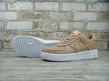 Кроссовки женские Nike Air Force 1 Lab Low Vachetta Tan 30148 бежевые, фото 5