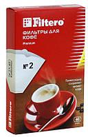 Filtero Filtero Фильтры для кофеварок Premium №2